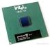 13027---Processor Intel PIII-667 Mhz  S370 FSB133