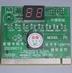 25036 --- PC Analyzer Kaart (PCI)